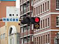 長崎軌道電車信号